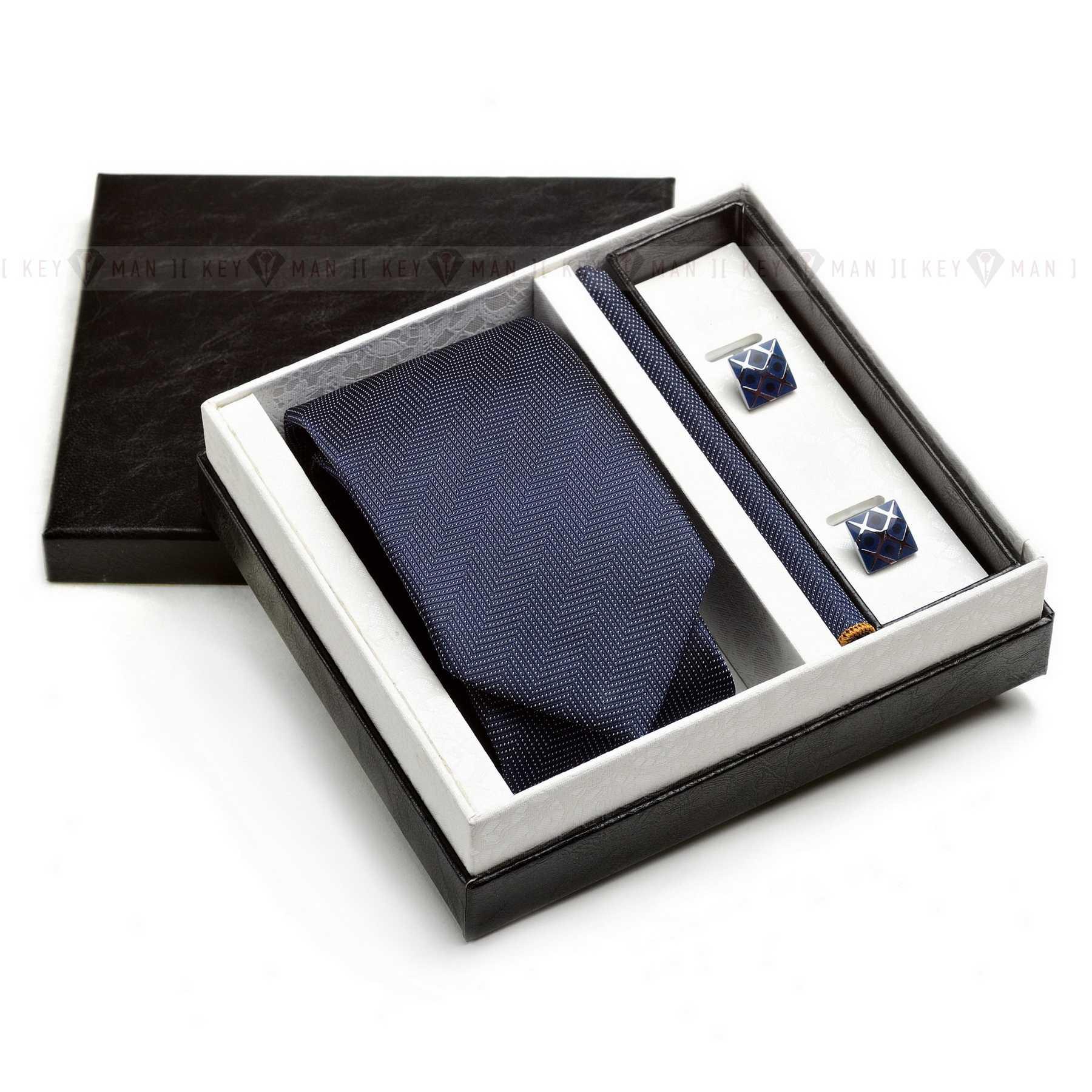 Набор подарочный синий